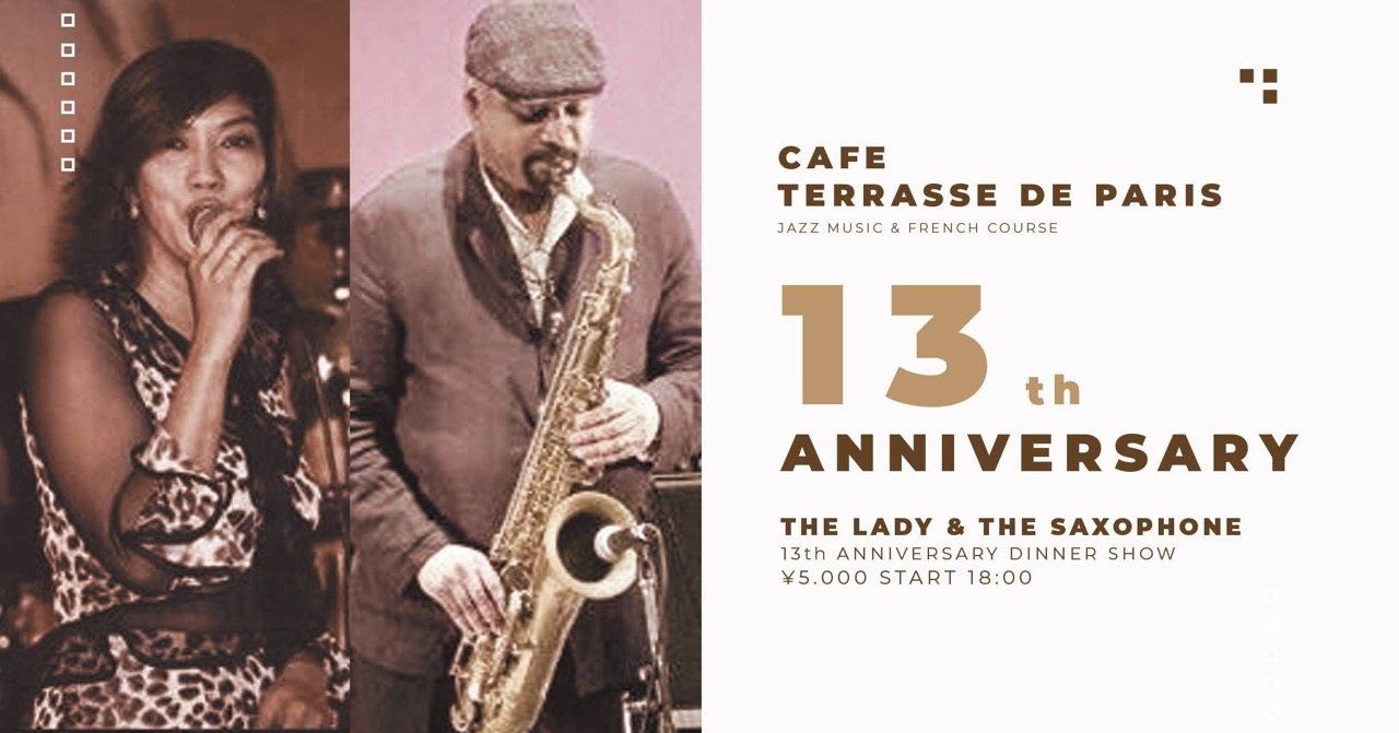 13周年記念パーティー&ライブ - Cafe Terrasse de Paris 13th Anniversary